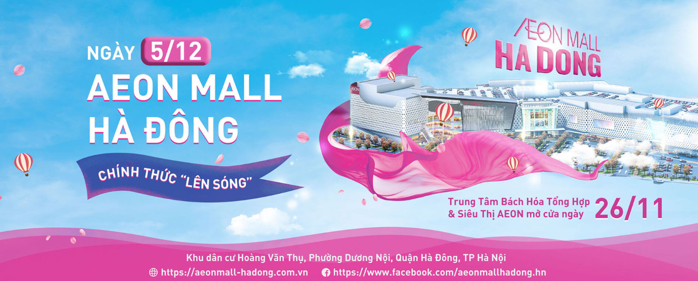 AEON MALL HA DONG WILL OFFICIALLY OPEN ON 5TH DECEMBER 2019