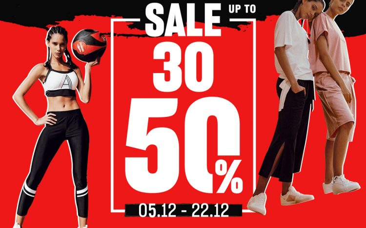 ANTA – SALE UP TO 50%