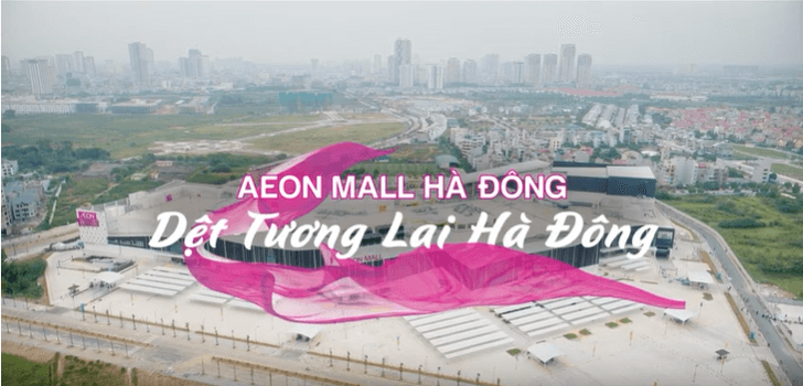 Overview of AEON MALL Ha Dong